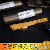 禮佛香線香供香竹簽香檀香家用無香觀音香財神香拜拜香 花樣年華