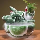 客廳風水輪招財流水噴泉天鵝擺件水景加濕器魚缸酒櫃裝飾結婚禮物-享家