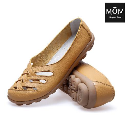 NG福利品出清 真牛皮縷空編織透氣休閒豆豆鞋【現貨】 *MOM*