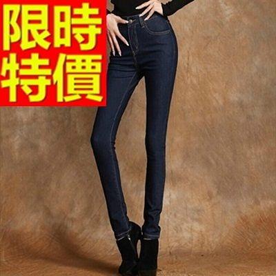 女款牛仔褲保暖加絨-伸縮修身顯瘦微彈力女長褲子5色63e31[巴黎精品]