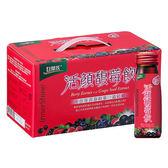 白蘭氏活顏馥莓飲50g*14瓶【愛買】