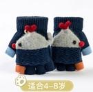 兒童手套 冬季女童男童春天小童0寶寶2幼兒保暖五指可愛3歲【快速出貨八折搶購】