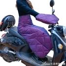 機車電動摩托車擋風被冬季加絨加厚防水護膝護腰防寒防風保暖男女通 快速出貨 YJT