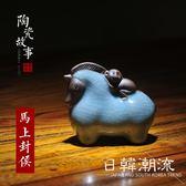 擺件 開運  陶瓷故事茶寵擺件馬上封侯拜相創意可愛茶盤茶玩功夫茶具茶道配件