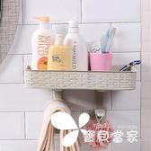 免打孔浴室置物架壁掛衛生間用品吸壁式吸盤廁所馬桶塑料收納架