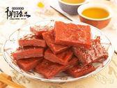 [千翔肉乾] 激殺69折↘免運費↘大伙分享包-正宗厚片肉乾215g+營養豬肉鬆95g(精緻包)