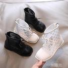 2021夏季新款女童高筒透明網紗馬丁靴韓版鏤空透氣靴子方頭中筒靴 一米陽光
