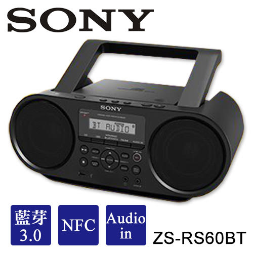 SONY NFC藍牙喇叭手提音響 ZS-RS60BT【公司貨】
