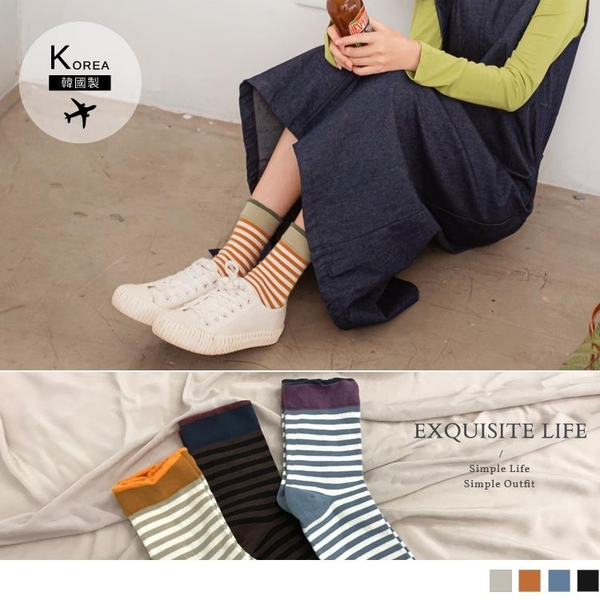 《ZB0992》韓國製造.條紋撞色長襪 OrangeBear