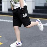 男童短褲夏裝新款兒童五分褲中大童褲子童裝純棉中褲薄款夏季