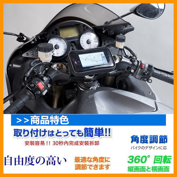 Racing s king 150 note8 sony xperia xz xz1 aeon my150 coin 125三星可插車充電器手機架子摩托車架