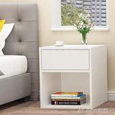 簡易床頭櫃現代簡約收納小櫃子經濟型組裝儲物櫃臥室床邊櫃YYP ciyo黛雅