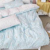 兩用被 / 雙人【花漾】鋪棉兩用被套  100%精梳棉  戀家小舖台灣製AAS205
