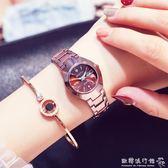 流行女錶  手錶女士學生韓版簡約休閒大氣時尚潮流防水鎢鋼色石英女錶 『歐韓流行館』
