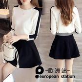 套裝/女裝兩件套裙子搭配「歐洲站」