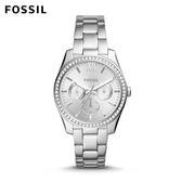 FOSSIL Scarlette 銀色閃耀三眼晶鑽不鏽鋼手錶 女