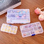 便攜化妝盒透明首飾收納盒韓版塑料飾品盒首飾盒【快速出貨八折優惠】
