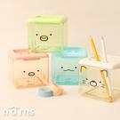角落生物透明方形三孔收納盒- Norns 正版授權 筆筒 文具收納