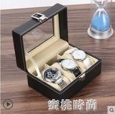 手錶盒收納盒子家用簡約高檔禮物包裝展示盒放首飾盒的一體收集盒『蜜桃時尚』