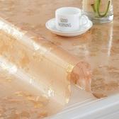 桌墊 PVC桌布防水防燙防油免洗透明茶幾墊子軟塑料玻璃餐桌墊厚水晶板 夏沫天使