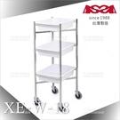 台灣亞帥ASSA | XE-W-18 N型工作推車/大輪子-銀(白籃)[76534]開業設備