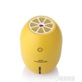 補濕器 檸檬便攜式usb加濕器迷你空氣補水噴霧家用靜音臥室辦公室小型   草莓妞妞