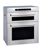 《修易生活館》豪山HOSUN 烘碗機系列 立式烘碗機FD-6209 A (60CM) 安裝費另計