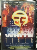 挖寶二手片-P17-253-正版DVD-電影【火線戰將】-蓋瑞丹尼爾 麥特凱文(直購價)