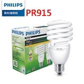 【聖影數位】Philips 飛利浦 27W 螺旋省電燈泡-黃光2700K 2入裝 (PR915) 公司貨