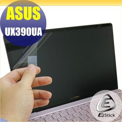 【Ezstick】ASUS ZenBook 3 UX390 UA 適用 靜電式筆電LCD液晶螢幕貼 (可選鏡面或霧面)