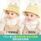 嬰兒防護帽 嬰兒防護帽防飛沫面部罩帽子兒童寶寶臉罩隔離春夏嬰兒可愛超萌