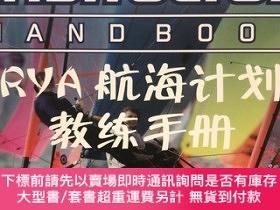 二手書博民逛書店National罕見sailing scheme instructor handbook國家航海計劃教練手冊(英漢