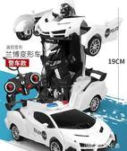 遙控汽車充電感應變形兒童玩具車金剛變形機器人4-5-10歲男孩禮物 YXS娜娜小屋