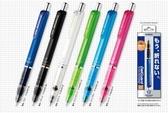 【金玉堂文具】ZEBRA 斑馬 P-MA85  0.5不易斷芯自動鉛筆 多色可選