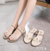 涼鞋-配裙子涼鞋女仙女風潮夏季新款時尚百搭平底兩穿拖鞋 提拉米蘇