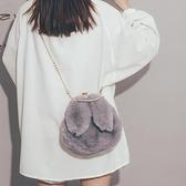 鏈條小包包女毛毛斜挎包秋冬百搭韓版單肩包【聚可愛】