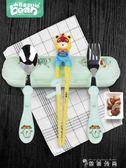 小豆苗兒童筷子訓練筷寶寶訓練學習練習筷子輔食碗筷套裝兒童餐具  薔薇時尚