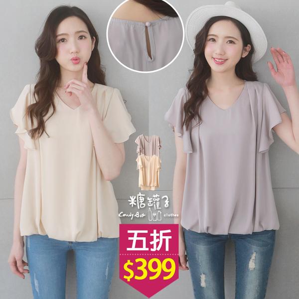 【五折價$399】糖罐子造型打摺荷葉袖後釦V領雪紡上衣→預購【E55639】