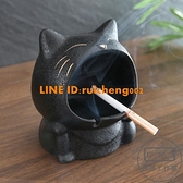 可愛卡通貓煙灰缸陶瓷家用客廳個潮流防飛灰大號煙灰缸【輕派工作室】
