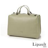 法國時尚Lipault  優雅皮革方形保齡球包M(杏仁綠)
