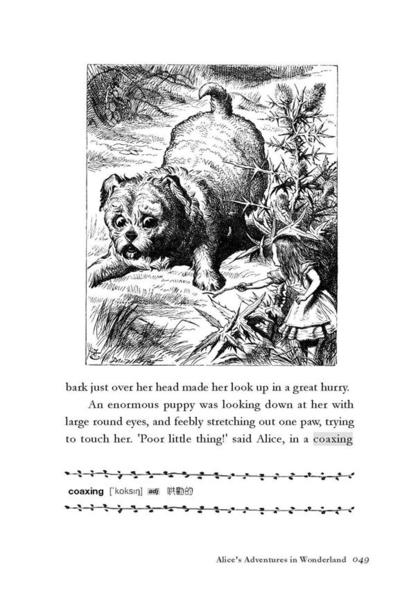 愛麗絲夢遊仙境(中英雙語版)