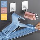 無痕壁貼不鏽鋼衣架收納架 83869 衣架整理架 衣夾整理架 收納架