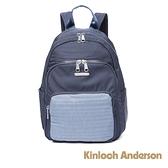 金安德森 Sussex 線性壓紋大容量後背包-藍色