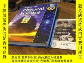 二手書博民逛書店focus罕見on Physical Science 物理科學