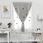 魔鬼氈窗簾宿舍免打孔安裝遮光臥室飄窗簡易粘貼式【奇趣小屋】