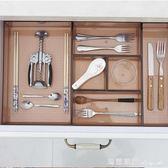 抽屜收納盒套隔板日本透明塑膠自由組合分類餐具整理廚房分隔盒YXS 瑪麗蓮安