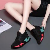 運動鞋跑步鞋女原宿百搭鞋子女鞋休閒鞋【極簡生活館】