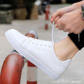 新款男士白色板鞋男生小白鞋男鞋潮鞋夏季學生百搭白鞋休閒鞋  蜜拉貝爾