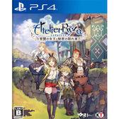 【PS4 遊戲】萊莎的鍊金工房 常闇女王與秘密藏身處《中文版》