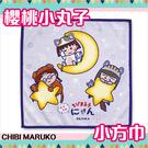【五折】櫻桃小丸子 貓咪 小方巾 毛巾 紫色 LINE Bubble 2 日本正版 該該貝比日本精品